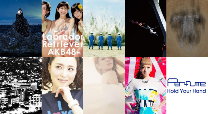 This Week in J-Pop: Aimer, AKB48, FLOWER FLOWER, flumpool, KANA-BOON