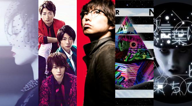 This Week in J-Pop: Maron Hamada, Chihiro Onitsuka, Yuu Takahashi, MUCC, Arashi