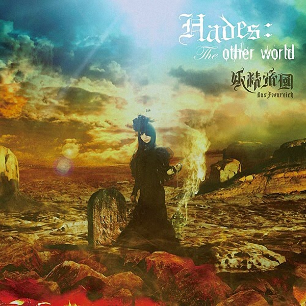 Yousei Teikoku – Hades: The other world Album Review